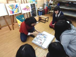 中学生美術教室